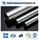Tubería y tubo de acero inoxidable sin costura para alimentos / bebidas / productos lácteos