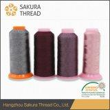 Tema Oeko-Tex Sakura multicolor de poliéster bordado para el bebé Uso