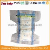 Couche-culotte remplaçable de bébé d'OEM avec l'absorption élevée de bonne qualité