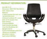 2016 고품질 상업적인 메시 사무실 의자