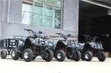 Grande memoria mini Balck ATV dei veicoli a quattro ruote