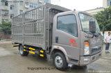 [هووو] سياج شحن شاحنة/شاحنة من النوع الخفيف