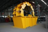 Mineral-Trennen und Classifing Maschine, Sand-Unterlegscheibe