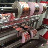 Horizantal Typ aufschlitzen und Rewinder Papiermaschine