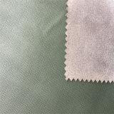 Кожа PU синтетическая для одежды Riancoat Hw-345
