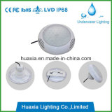 42watt LEDのプールの照明ライト樹脂によって満たされる防水