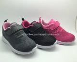 De kleurrijke Schoenen van de Sport van Kinderen Toevallige met Zachte Outsole