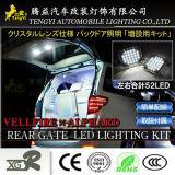 LED 차 자동 수화물실 램프 Toyota Chr C Hr CH-R를 위한 추가 후방 후문 빛