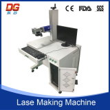 Высокоскоростная машина маркировки лазера волокна (DG-CX)