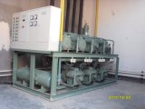 低温貯蔵の容器Croomかモジュラー冷蔵室の低温貯蔵またはチーズ冷たい記憶装置