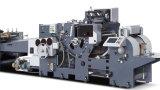 기계 (Zb700c-240)를 만드는 자동적인 종이 봉지