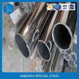 Hot Sale SUS Ss201 Stainless Steel Pipe Price