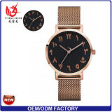 Yxl-051 Promotioan Vogue Ladies Montre Nouveau Design Quartz Watch Fashion Promotion Montres de poignet Gold Plate Lady Montre Poignet Mesh Steel Band Arab Number Watch Men