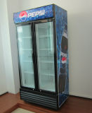 Refrigerador ereto da bebida de duas portas com a porta Closing automática