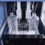 Бутылки любимчика 2 полостей машина Semi автоматической дуя, дуя пластичная машина