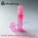 Projeto da forma do frasco de perfume cosmético