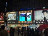 P5 Innen-LED Bildschirm für Reklameanzeige