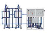 Фабрика поставляет систему фильтра воды обратного осмоза 5 этапов