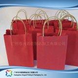 Bolso impreso aduana del alimento del papel de Brown Kraft/del embalaje de las compras (xc-bgk-018)