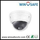 ソニーCCD 600tvlの低い照明CCTVの小型ドームのカメラ