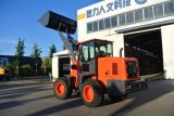 2ton 1m³ Kapazitäts-Wannen-mittlere Größen-hydraulische Rad-Ladevorrichtung mit Wanne 4in1