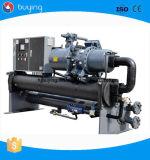 Única refrigerador de refrigeração do parafuso do compressor água industrial