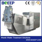 排水処理Mydl201のために固まる液体沈積物