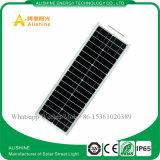 リチウム電池が付いている田舎道のための強力な統合された太陽街灯