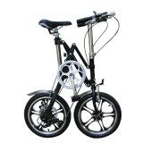 16 Geschwindigkeit des Zoll-Kohlenstoffstahl-7 ein Sekunden-faltendes Fahrrad Yzbs-6-16