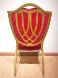 도매 철 프레임 호텔 연회 의자