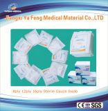 使い捨て可能な医学のガーゼのスポンジ100%本の吸収性綿またはガーゼドレッシングの/Surgicalのガーゼの綿棒