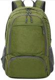 学校、ハイキングするラップトップ旅行のためのDubleの肩のバックパック