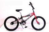 ' vélo du style libre 20 (HQL-B2030)