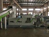 Machine de granulation en plastique et granulateur extrudant pour recyclage