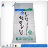 La Chine a estampé le sac d'alimentation tissé de poulet de polypropylène