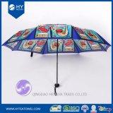 Reso personale progettare l'ombrello per il cliente di Sun di corsa