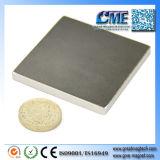 超米国Strong Magnets Company