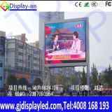 Visualizzazione di LED locativa del professionista P3.91 P4.81 fatta in Cina