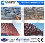 Almacén de almacenaje industrial prefabricado de la estructura de acero
