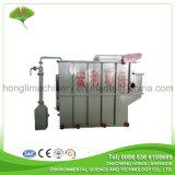 油性排水処理装置、分解された空気浮遊