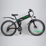 Heißer Verkaufs-faltbares elektrisches städtisches Stadt-Fahrrad mit Lithium-Batterie