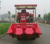 Máquina da colheita de milho de 3 fileiras mini para a exploração agrícola pequena