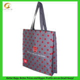 Напечатанная выдвиженческая сумка, с нестандартной конструкцией и отпечатком (14110407)