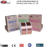 高品質のセリウムTUV dBの公認Er70s-6二酸化炭素の溶接ワイヤのミグ溶接ワイヤー