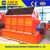 Rocha de venda quente da fábrica de China/triturador de martelo de pedra