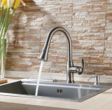 衛生製品Cupcは台所の流しの蛇口を引き出す