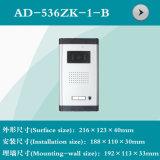 Interpréteur de commandes interactif visuel de téléphone de porte (AD-536ZK-1-B)