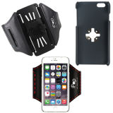 Fast Lock Adjustable Running Armband Mount Case will be iPhone Holder