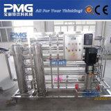 良質の水処理および浄化システム