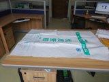 Sac tissé par 50kg/PP de sac d'alimentation de pp, sac du riz 50kg, sacs de riz tissés par plastique